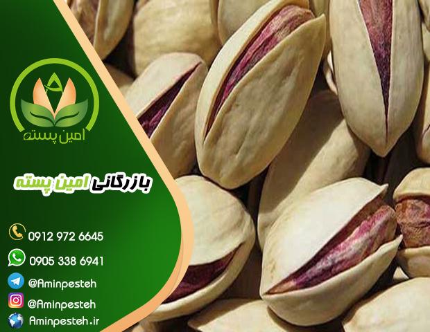 فروش پسته احمد آقایی صادراتی